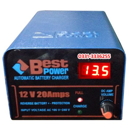 12 Volt 20 Ampere Full Automatic Battery Charger Pakistan