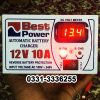 Full Automatic Battery Charger 12 Volt 10 Ampere