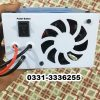 Full Automatic Battery Charger 12 Volt 10 Ampere 4