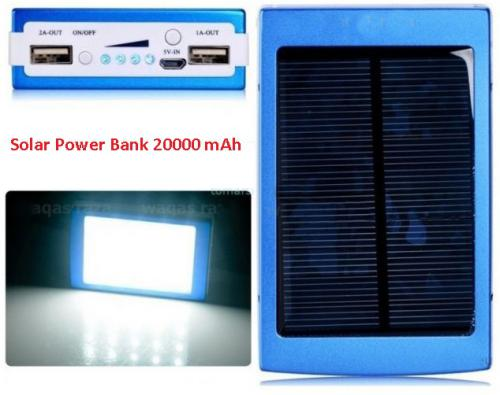 solar-power-bank-1