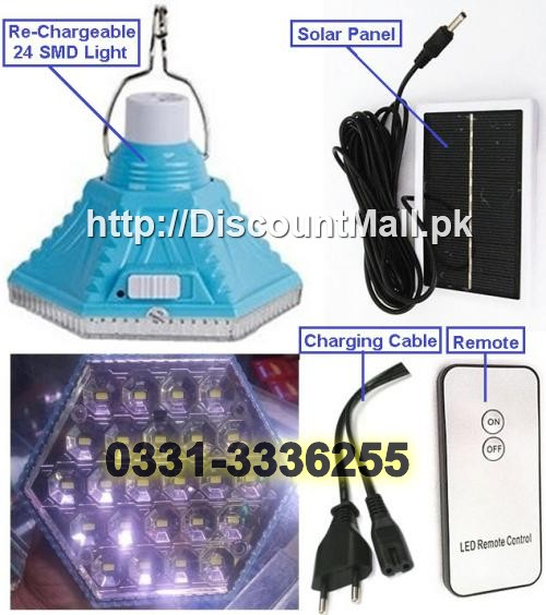 24-smd-lights-discountmall.pk-1