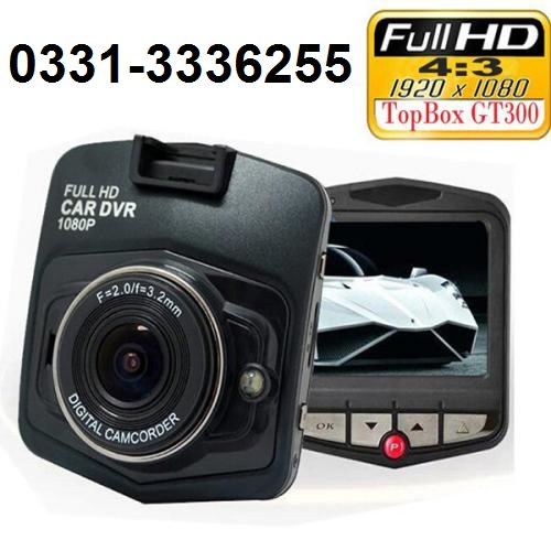 car-video-camera-dvr-dashcam-full-hd-1080p