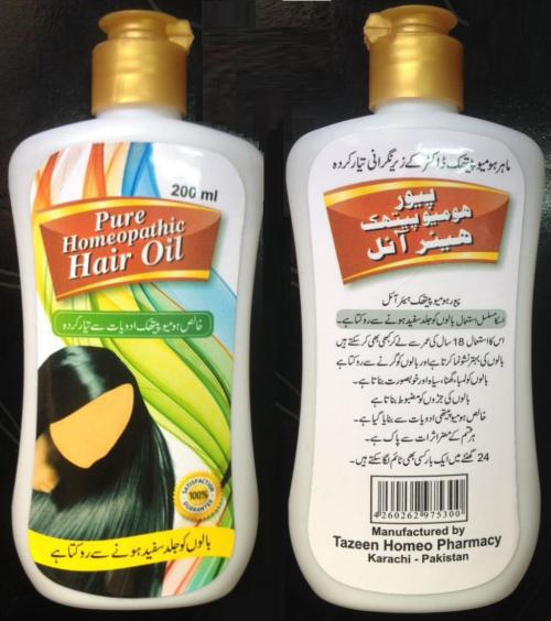 pure-homeopathic-hair-oil