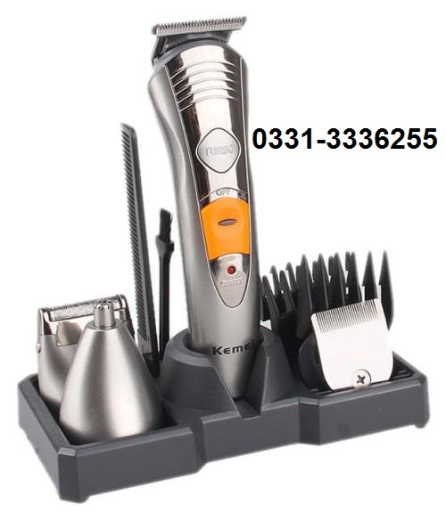 7-in-1-Trimmers-in-pakistan-discountmall.pk
