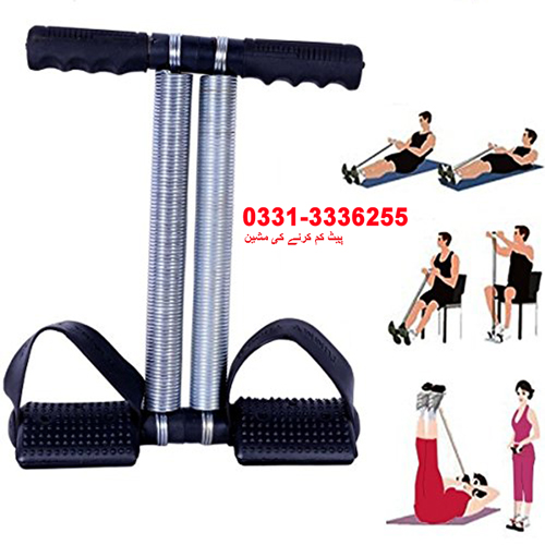 Tummy Trimmer For Men And Women