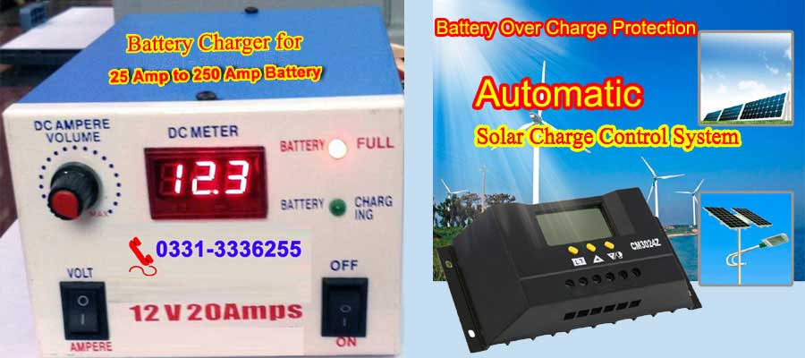 Battery Charger, Solar Charge Control System