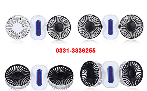 Double Fan Rechargeable Emergency Fan
