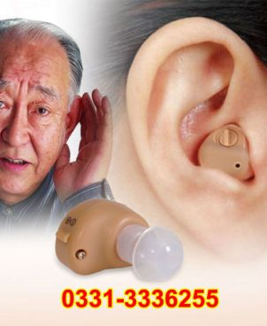 Hearing Aid For Clear Listening