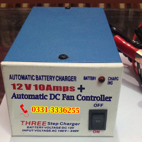 12 Volt Battery Charger Plus DC Fan Controller