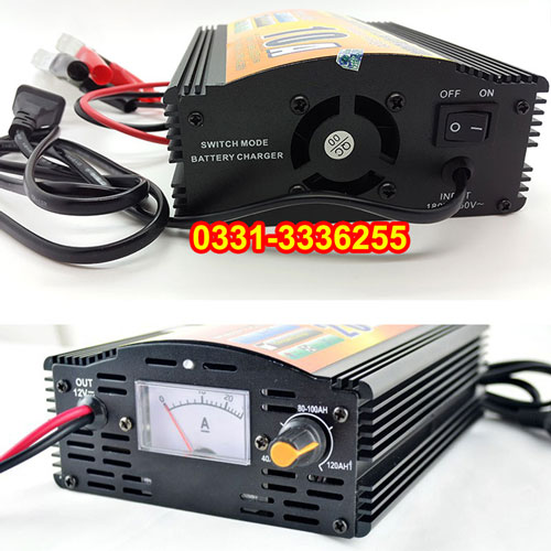 20 Ampere Automatic Charger