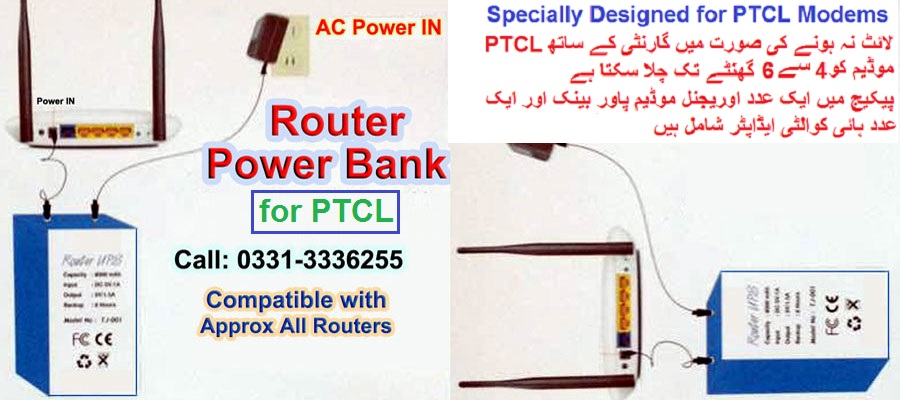 Full Automatic Router Power Bank