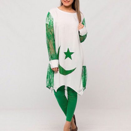 Independence Day Side Net Shirt