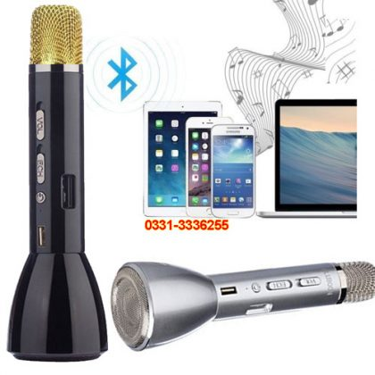 Magic Echo Microphone, Wireless Bluetooth Speaker, Recorder & Power Bank   Karachi