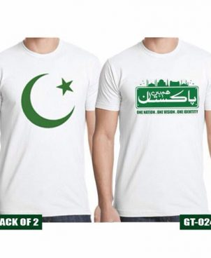 Pack Of 2 Independence Day T Shirts