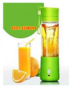 Rechargeable Juicer Blender Bottle 380ml