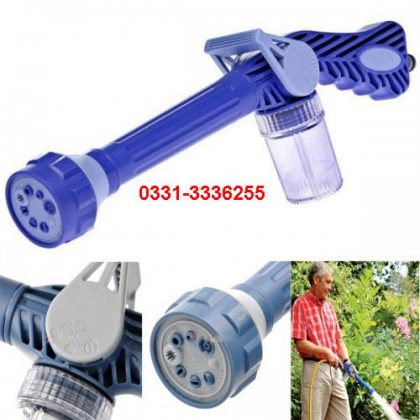 Ez Jet Water Cannon 8 In 1 Turbo Water Spray