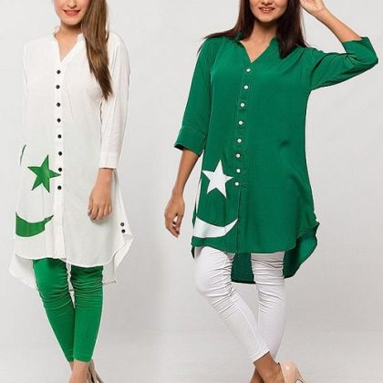 Pack Of 2 Independence Day Kurtis