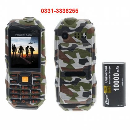Commando Mobile Phone