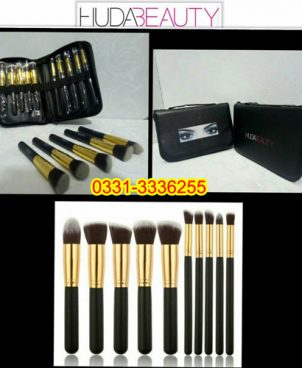 Huda Beauty 10 Piece Brush Set
