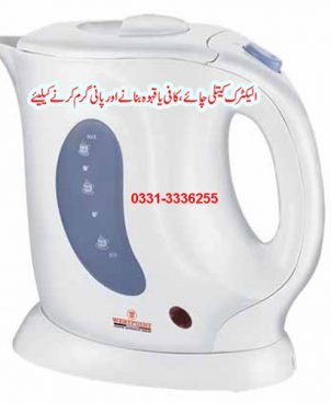 WestPoint Electric Tea Kettle 1 Letter