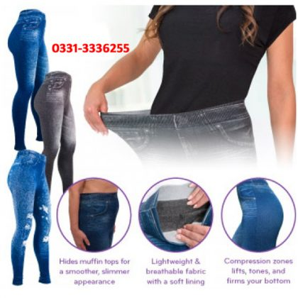 Slim N Lift Caresse Jeans Stretchable