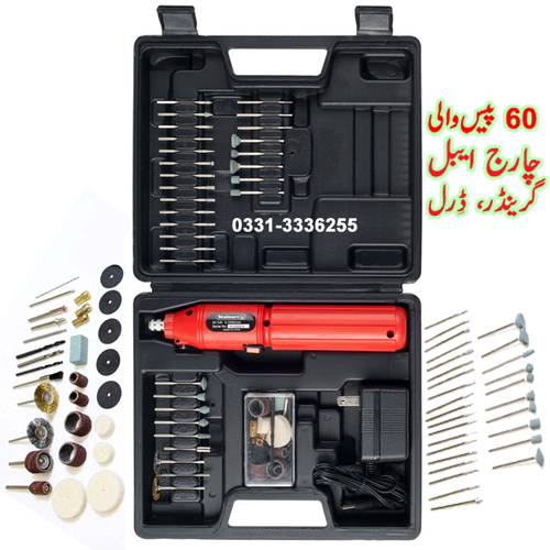 Chargeable Grinder Drill Machine Pakistan
