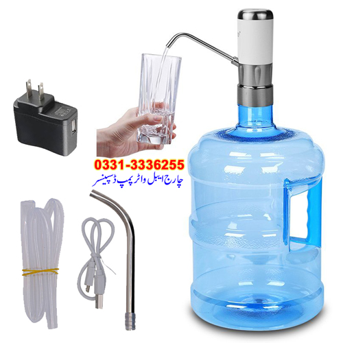 Rechargeable Drinking Water Pump Dispenser