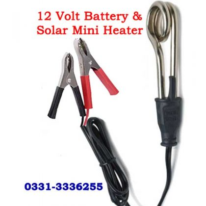 12 Volt Solar And Battery Powered Mini Water Heater In Pakistan