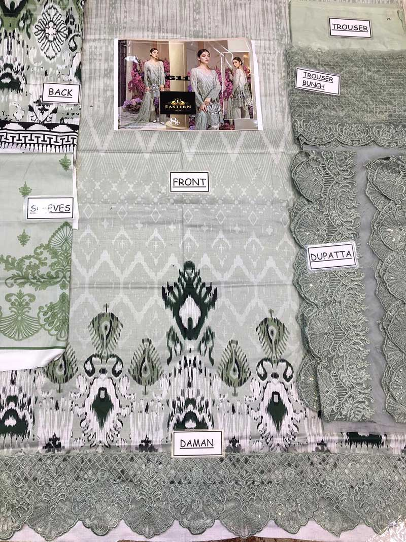 Fancy Lawn Suit With Embroidered Net Dupatta (DM AAY 611 B) 0