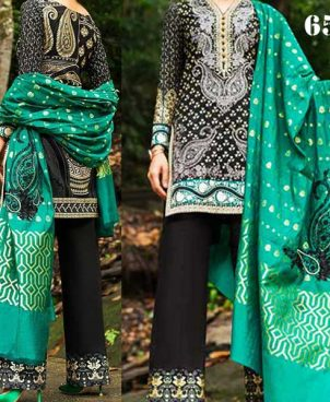 Embroidered Lawn Suit With Chiffon Dupatta Sleeves Daman Laces DM ZC 659.jpg