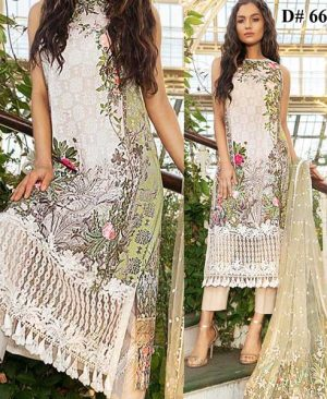 Embroidery Luxury Lawn With Net Dupatta Lawn Trouser DM SN 669 B.jpg