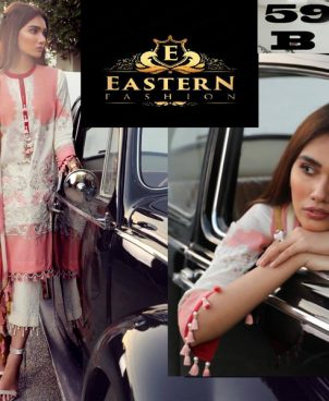 Lawn Suit Embroidered With Lawn Dupatta DM SS 597 B.jpg