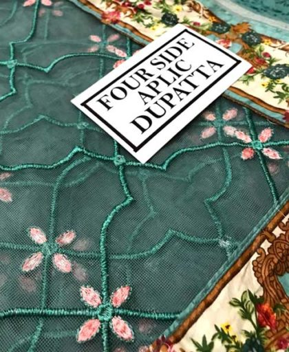 Lawn Suit With Net Dupatta Printed Cambric Trouser DM MB 631 A 1.jpg