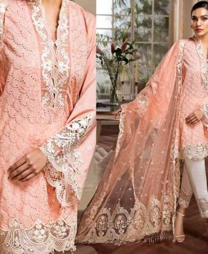 Schiffli Cutwork Cotton Lawn Dress With Net Dupatta DM AN 624.jpg