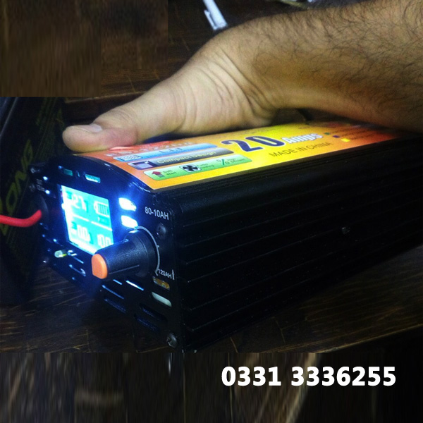 Full Automatic Digital 20 Ampere Battery Charger 1