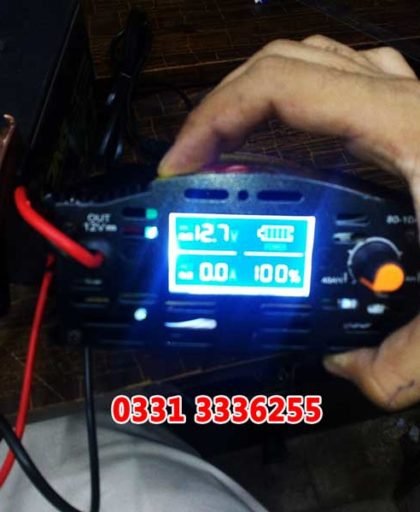 Full Automatic Digital 20 Ampere Battery Charger Discount Mall Pakistan