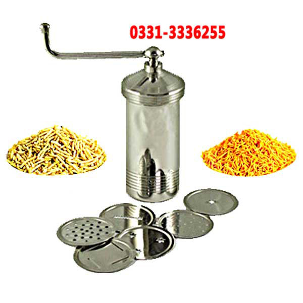 Nimco And Sev Maker Stainless Steel With All Blades Pakistan