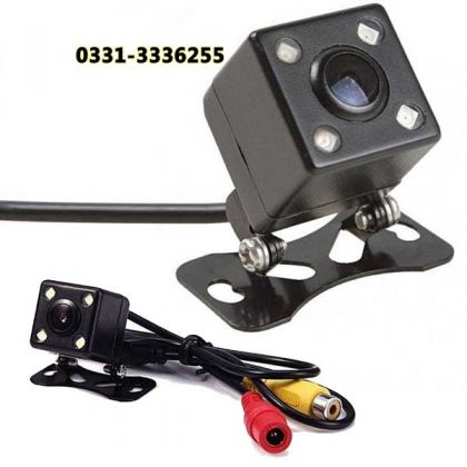 Car Rear View Camera Parking Assistance Camera In Pakistan
